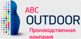 ABC OUTDOOR