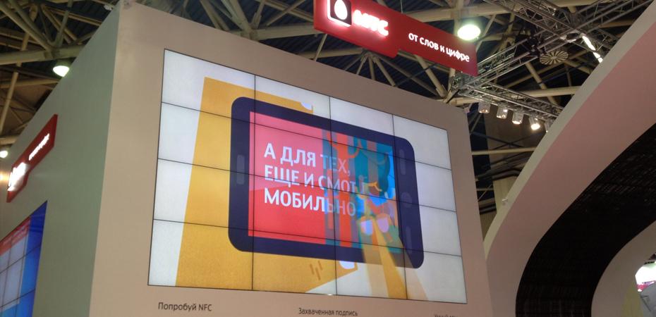Видеопроекционная реклама